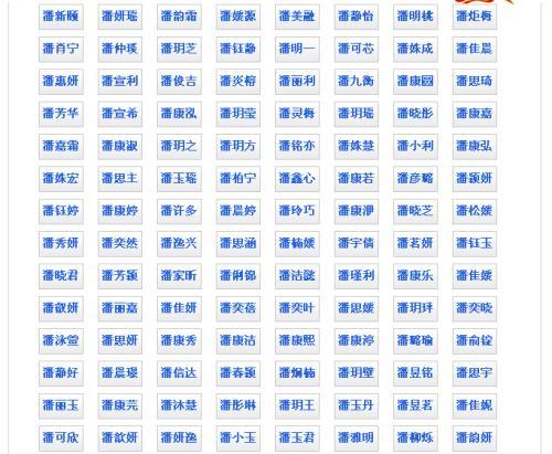姓陈男孩子取名_朱姓男孩取名100分名字精选 - 华夏起名网