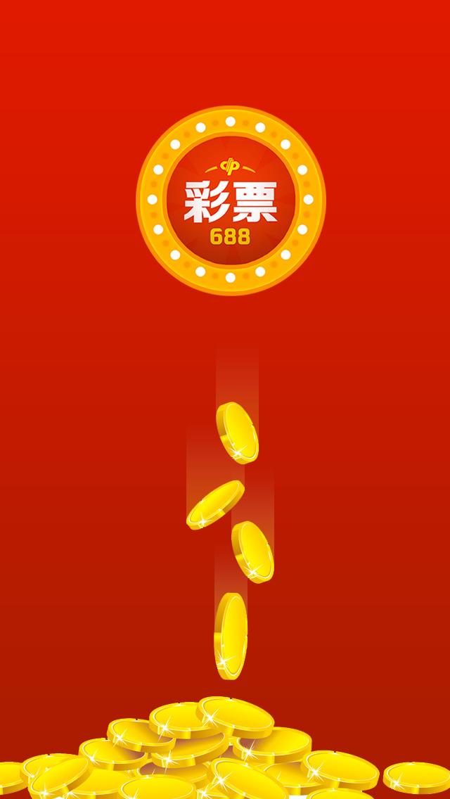 彩票app启动图素材