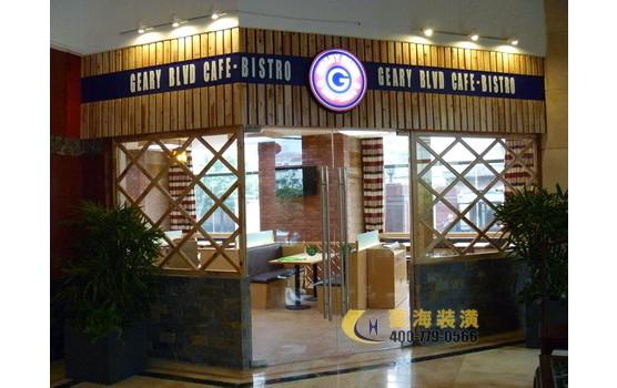 高大上西餐厅名字大全_小型西餐厅创意的名字_西餐厅名字