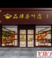 2016最潮便利店店名大全