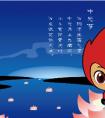农历七月十五鬼节出生的人的命运怎样